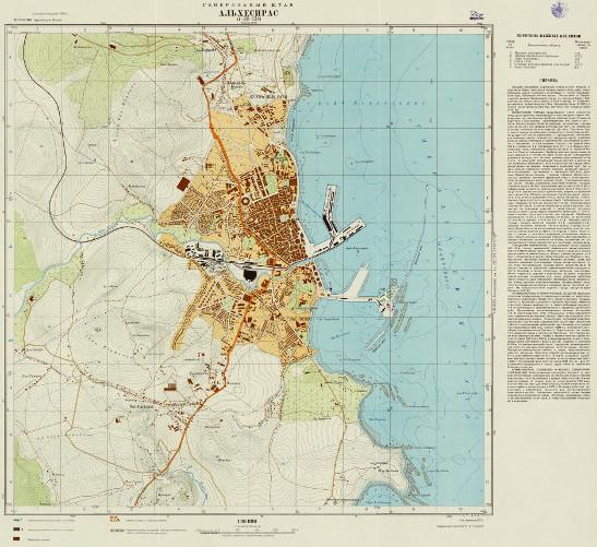 Algeciras-1973P